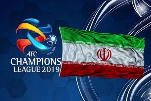پاسخ رسمی باشگاه های ایرانی به AFC، خارج از ایران بازی نمی کنیم