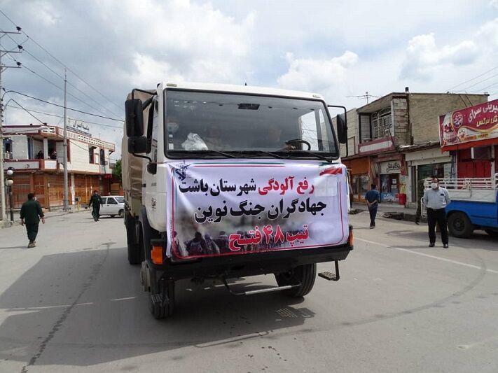 خبرنگاران معابر عمومی باشت توسط تیم های عملیاتی جنگ نوین ضدعفونی شد